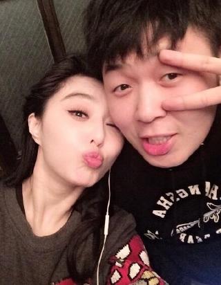 杜海涛沈梦辰疑恋情曝光 网友晒二人度假照